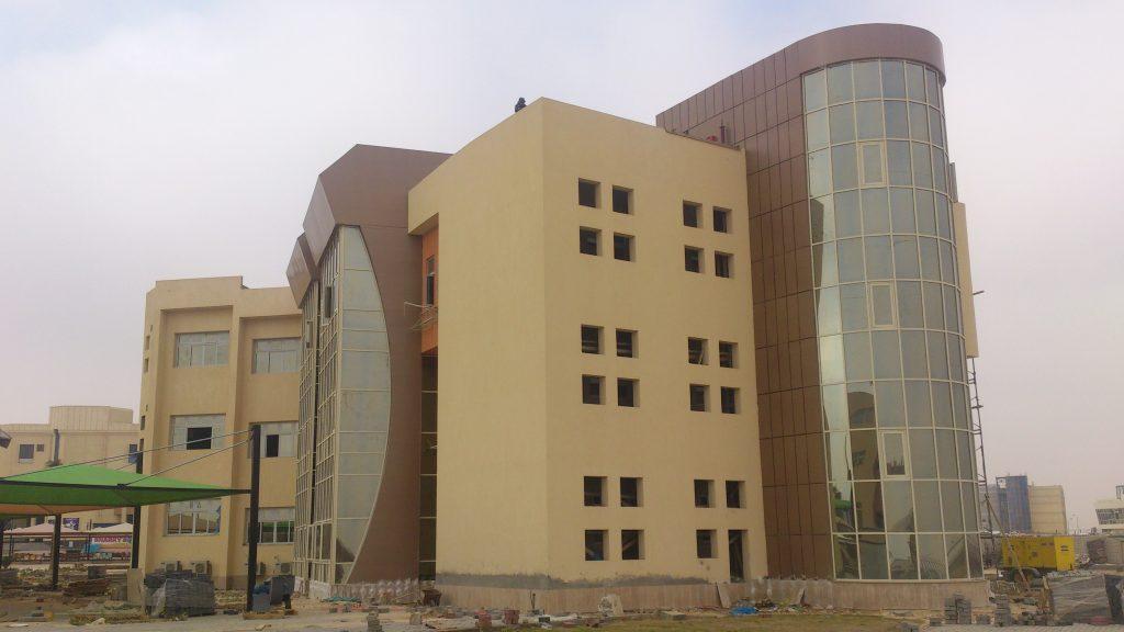 ERU - Egyptian Russian University