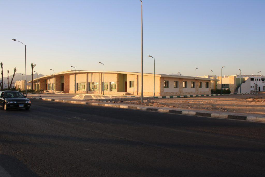 El Maraa Sharm